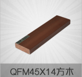 Lumber series-QFM100x35
